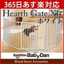 ベビーダン ハースゲート XL (ホワイト) [ HEARTH GATE BabyDan ハース ゲート ][あす楽]