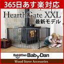■5/9までクーポン■ベビーダン ハースゲート XXL [ HEARTH GATE BabyDan ハース ゲート ][あす楽]