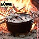 ロッジ LODGE キャンプオーヴン 8インチ L8CO3 19240118000008 あす楽 キャンプ用品