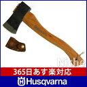 ■5/25までクーポン配布中■【薪割り斧】 手斧 38cm [ H5769264-01 ] [ Husqvarna ハスクバーナ ][旧品番: H5026402-…