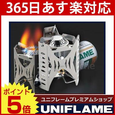 UNIFLAME ユニフレーム ミニバーナー US-700 [ 610183 ]【uniflame ユニフレームならプレミアムショップのニッチで!】 キャンプ 用品 のニッチ![P5][あす楽]