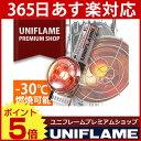UNIFLAME ユニフレーム コンパクトパワーヒーターUH-C [630051] [ uniflame UNIFLAME プレミアムショップ ガス カセット ...