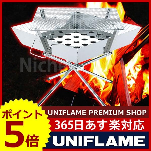 UNIFLAME ユニフレーム ファイアグリル 683040「ファイヤグリル 焚き火台 焚火台 ダッチオーブン BBQ」 [P5] あす楽 キャンプ用品