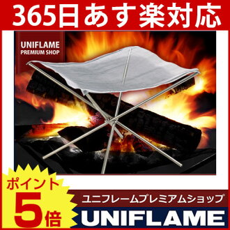 UNIFLAME uniflame fire stand 2 camping niche! [683064]