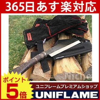 UNIFLAME uniflame vine and pray hatchet camping! [684115] 0824 Rakuten card Division