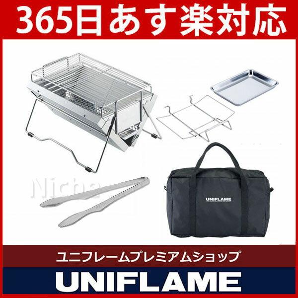 ユニフレーム ユニセラ スターターセット 615010 set [P5] あす楽 キャンプ用品