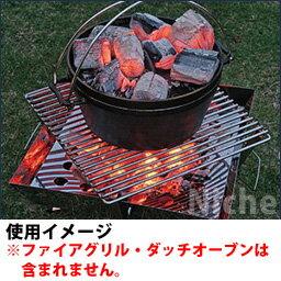【28日までエントリーしてポイント3倍】ユニフレーム焚き火ファイアグリルヘビーロストルキャンプ焚火BBQアウトドア