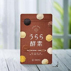 1000円ポッキリ 話題の「ヤセ菌」配合 ダイエットサプリ うらら酵素 60粒 1ヶ月分 87%オフ! 菌活サプリ ビセラ ラクビは他社商品です。