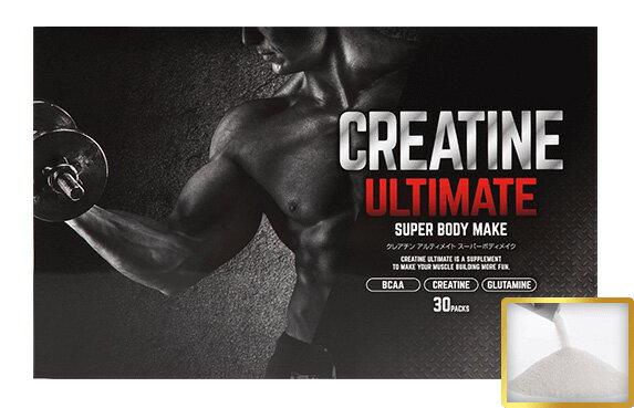 クレアチン アルティメイト スーパーボディメイク 1箱180g(6g×30包) BCAA グルタミン プロテイン 筋肉