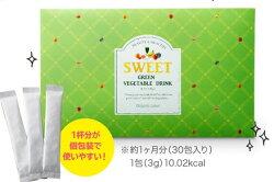 オーガニックレーベルスイーツ青汁90g(3g×30包)