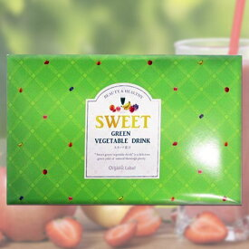 スイーツ青汁 90g(3g×30包)オーガニックレーベル すっきりフルーツ 大麦若葉 ダイエット 置き換え ファスティング 健康飲料 乳酸菌青汁 麹まるごと贅沢青汁