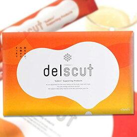 話題のダイエットサプリメント デルスカット 30包入 1ヶ月分 吸着クレンズ×燃焼サポート デスカット delscut