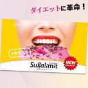 GLP-1 ダイエットサプリメント シュガリミット 1ヶ月分 糖質活用 サプリメント Sugali...