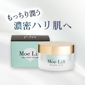 Moe Lift モエリフト クリーム 30g 話題のエイジングスキンケア 美容クリーム