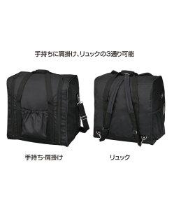 剣道 防具袋 厚地ナイロン3WAYバッグ 黒【刺繍ネーム無料対応】