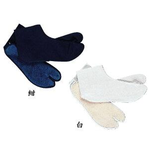 剣道 足袋 剣道用足袋(両足) 紺/白 (31〜32cm )