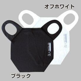 剣道 松勘 活人クール面マスク(M〜L、ブラック・オフホワイト)
