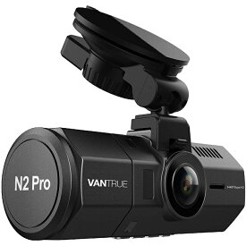 ドライブレコーダー VANTRUE N2 Pro[正規代理店認定 前後カメラ ドラレコ HDR 2カメラ 駐車監視 フルHD 動体検知 衝撃録画 256GB対応 日本語説明書付き]
