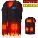 電熱ベスト ヒーターベスト[サイズ調整可能 電熱ジャケット 電熱ウェア 防寒 秋冬用 USB加熱 3段温度調整 5枚ヒーター…