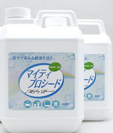 【次亜塩素酸】【除菌・消臭】【安心・安全】マイティプロシード原液2L 2本セット