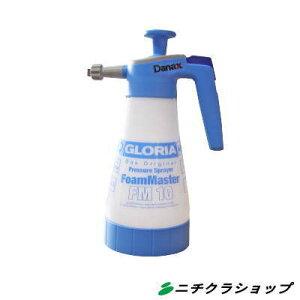 業務用 蓄圧式 泡洗浄機 泡洗浄器グロリア FM10 【RCP】