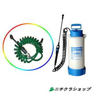 業務用 蓄圧式 泡洗浄機 泡洗浄器グロリア FM50 エアホース付きエアチャック セット品【RCP】