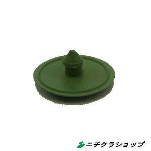 業務用 蓄圧式 泡洗浄機 泡洗浄器グロリア FM10用シリンダーパッキン 【RCP】