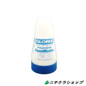 業務用 蓄圧式 泡洗浄機 泡洗浄器グロリア FM10用1Lタンク 【RCP】