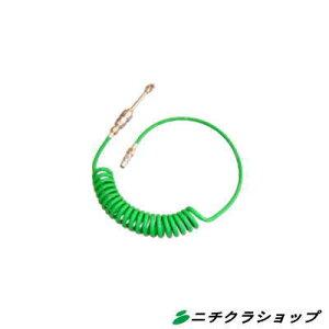 業務用 蓄圧式 噴霧器 スプレイヤーグロリア FM50、505TK、510TK用コンプレッサー用ホースセット 【RCP】