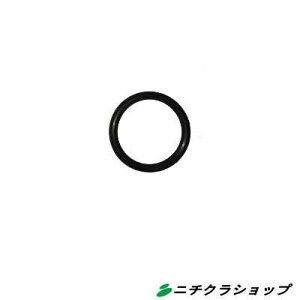 業務用 蓄圧式 泡洗浄機 泡洗浄器グロリア FM30用ピストンパッキン 【RCP】