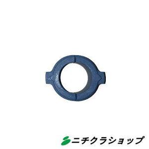 業務用 蓄圧式 泡洗浄機 泡洗浄器グロリア FM30用ガイドシール左右セット 【RCP】