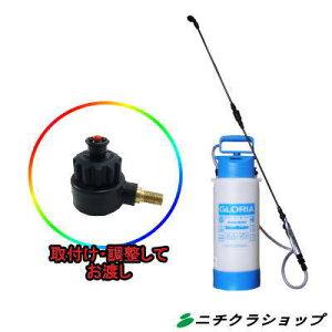業務用 手動 蓄圧式 噴霧器 スプレイヤーグロリア CM50 コンプレッサーアダプター付き【RCP】