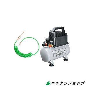 業務用 蓄圧式 噴霧器 スプレイヤーグロリア FM50、505TK、510TK用コンプレッサーセット 【RCP】