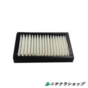 業務用 単相100V 掃除機 バキュームクリーナーコマック CA15用排気側HEPAフィルター 【RCP】