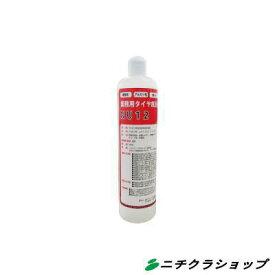 業務用タイヤ痕洗浄剤 NU12【RCP】