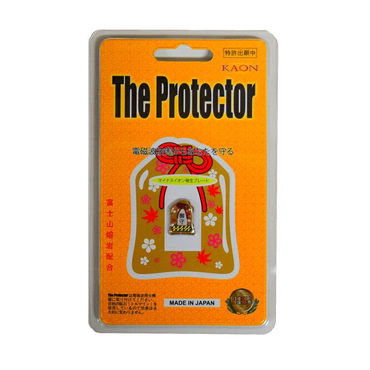 The Protector 金のお守り 電磁波ガード