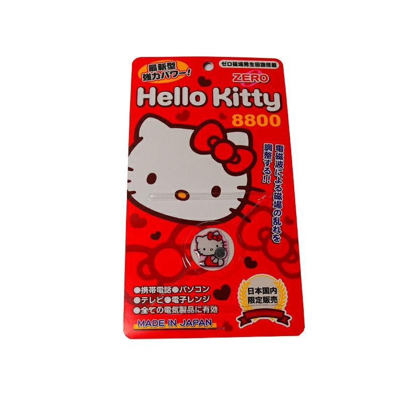 Hello Kitty 8800 電磁波ZEROハローキティ 電磁波ガード