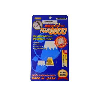 FUJI 8800 전자파 ZERO 후지산