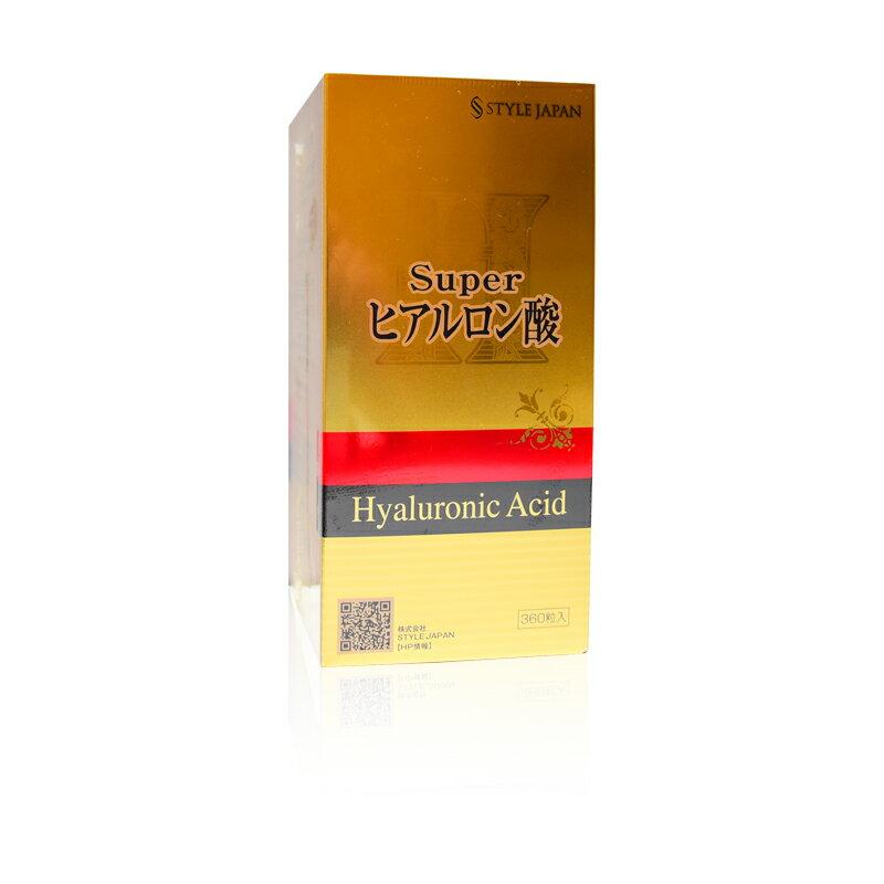 第一薬品 STYLEJAPAN スタイルジャパン Superヒアルロン酸 360粒