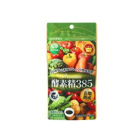 【お得12袋セット】酵素精385(サプリメント) 60粒 ダイエットに