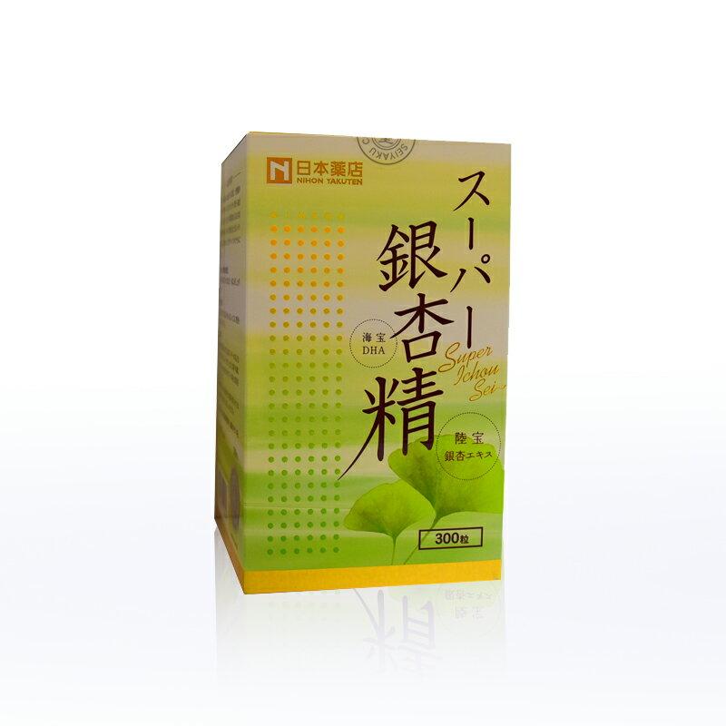 薬王製薬 スーパー銀杏精(ギンナンセイ) 300粒