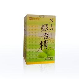 特效藥製藥超級市場銀杏精(白杏說)300粒