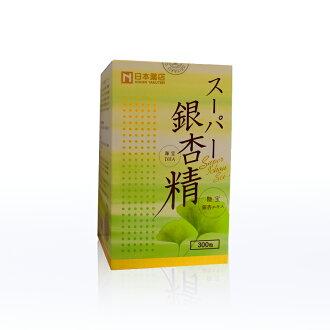 特效药制药超级市场银杏精(白杏说)300粒