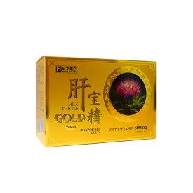 薬王製薬 肝宝精GOLD 280粒