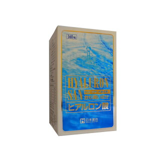 特效藥製藥透明質酸360粒