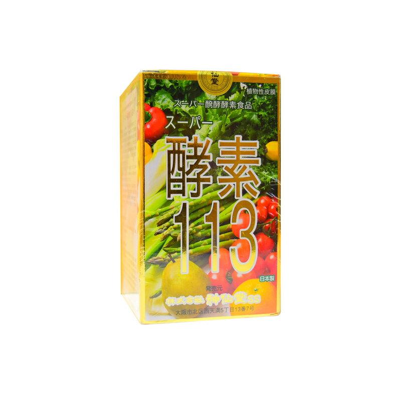 神仙堂 スーパー酵素113 300粒