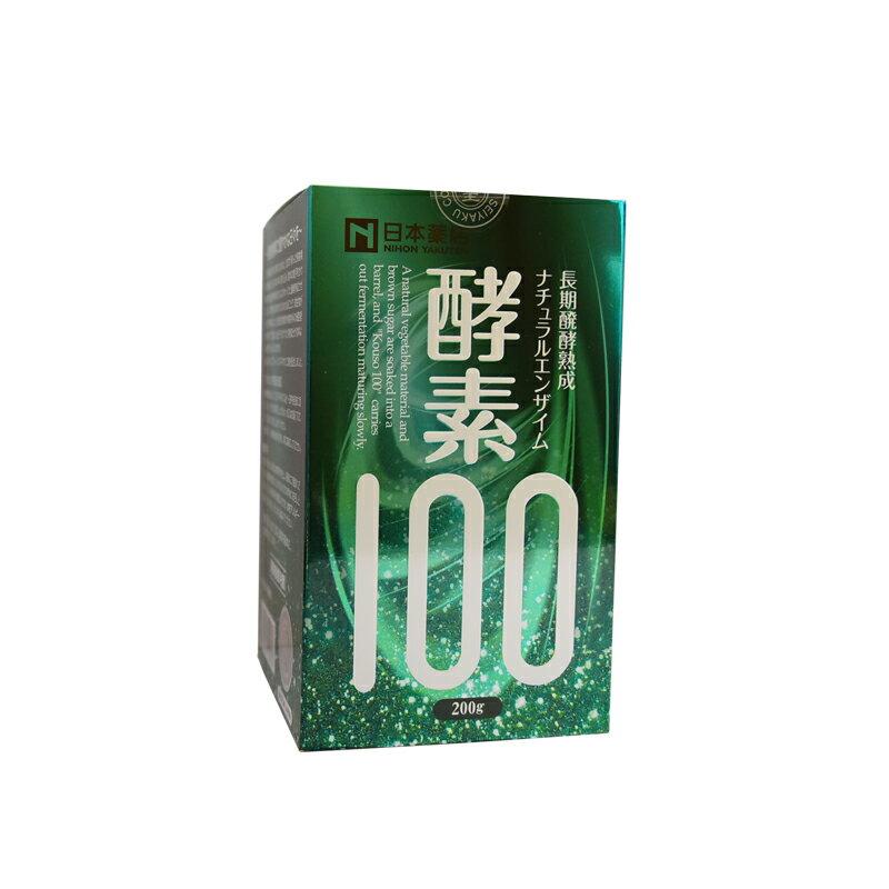 薬王製薬 酵素100 200g