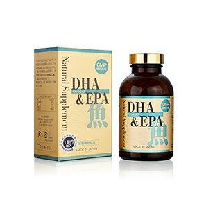 DHA&EPA(サプリメント) 360粒 90日分 脳の健康に