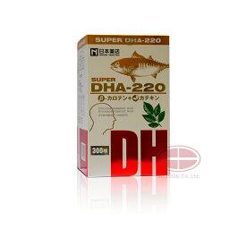 薬王製薬 スーパーDHA220 βカロテン+カテキン 300粒
