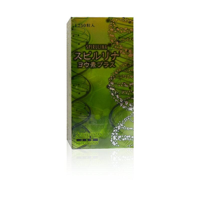第一薬品 STYLEJAPAN スタイルジャパン スピルリナ ヨウ素プラス SPIRULINA 1250粒